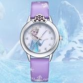兒童手錶 可愛卡通女孩兒童手錶小巧迷你簡約清新時尚防水石英電子錶【快速出貨八折搶購】