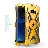 三星 S8 S8Plus 手機殼 三防金屬邊框 鋁合金 全包防摔金屬保護殼 搖滾 金屬殼 手機套 保護套 S8P S8+