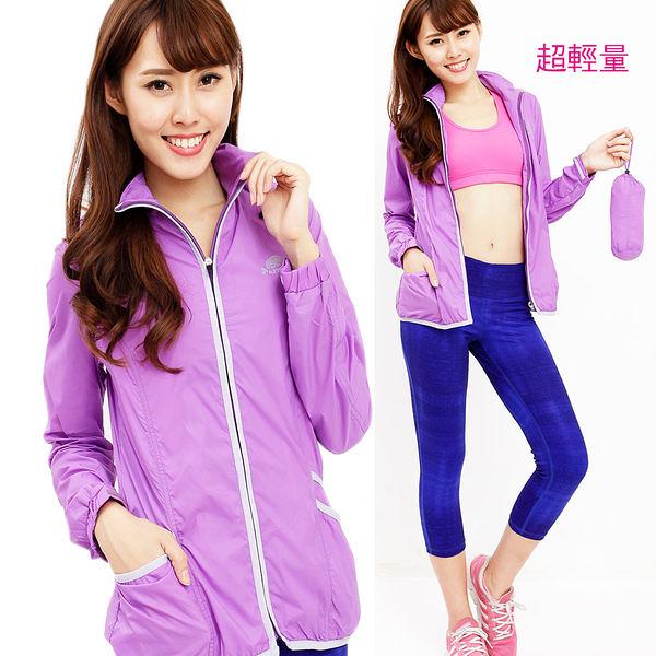 防曬外套-女款輕量口袋衣抗UPF50+防曬外套(PL-15紫灰) 【戶外趣】