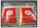 檀香【和義沉香】《編號K133》老山檀香粉 手工檀香粉 史上最划算 5斤裝 優惠價$399元