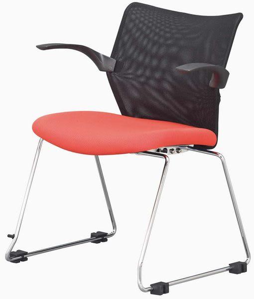 HP436-05 連結黑網背造型椅YS-771C-紅布