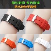 硅膠橡膠手錶帶適配天梭天王阿瑪尼精工卡西歐16 18 20 22mm男女 歐歐