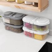 雙格雙蓋儲物盒 保鮮盒 密封盒 分隔 雙開口 置物盒 收納盒 保鮮 廚房 冰箱【S014-1】生活家精品