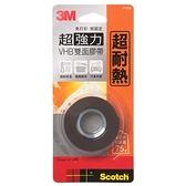 3M SCOTCH 超強力VHB雙面膠帶 耐熱專用 12mm