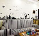 壁貼【橘果設計】城市剪影 DIY組合壁貼...