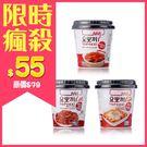 韓國 Yopokki 辣炒年糕即食杯(原味/香濃起司/辛辣口味/洋蔥奶油味/炸醬味)多款供選