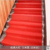菲尋 婚慶用品創意一次性無紡布喜字紅地毯婚禮慶典場景裝飾布置