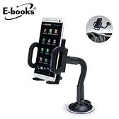 E-books彎管調節手機萬用車架N56【愛買】