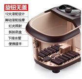 泡脚机加熱洗腳盆足浴器按摩泡腳機電動足療家用igo220v爾碩數位3c