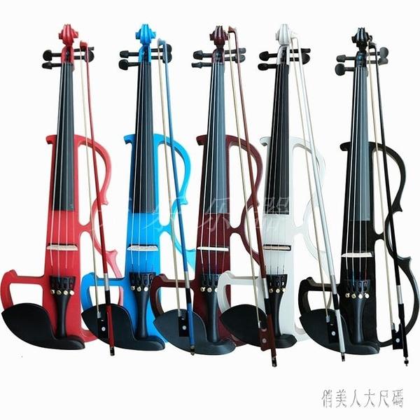 全手工高檔演奏黑色電子小提琴電聲小提琴 yu2626『俏美人大尺碼』