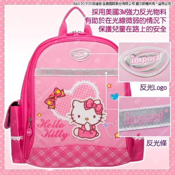 IMPACT怡寶 X Hello Kitty 怡寶Kitty聯名輕量護脊書包-小(IMKTA04PK)粉