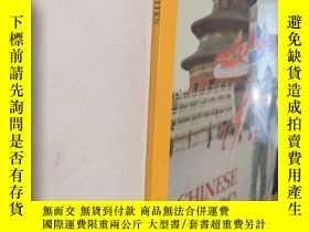 二手書博民逛書店traditional罕見chinese arts and cuture CHINESE KITES 中國風箏,中