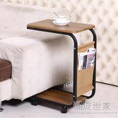 邊幾行動小茶几簡約臥室床頭桌igo『潮流世家』