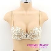 Chasney Beauty-鬱金香B-D蕾絲水晶內衣(牙白)