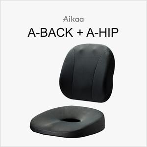 [預購] Aikaa A-BACK 人體工學腰墊+A-HIP 人體工學椅墊