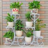 花架 花架子多層室內陽台置物架鐵藝實木客廳省空間花盆落地式綠蘿 第六空間 igo