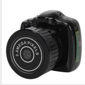Y2000小相機高清攝像機運動DVDV戶外記錄儀SQ8SQ9MD80 ciyo黛雅