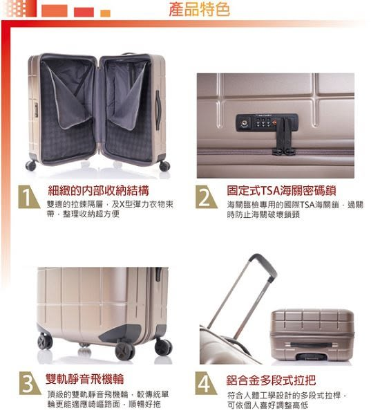 Samsonite 新秀麗 Tileum  29吋 四輪旅行箱