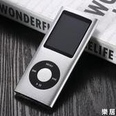 隨身聽 有屏mp3mp4播放器可愛迷你小型便攜式音樂學生英語超薄mp5【快速出貨】