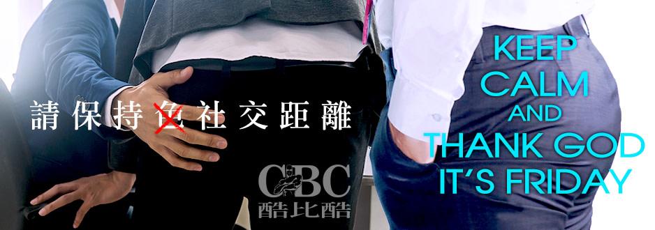 cbc-imagebillboard-078exf4x0938x0330-m.jpg