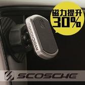 SCOSCHE MPD黏貼式磁鐵手機架-專業版