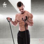 拉力器彈力繩健身拉力繩男女力量訓練拉力器健身器材家用擴胸器阻彈力帶(免運)