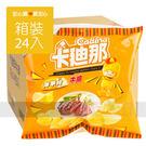 【聯華】卡迪那牛排洋芋片22g,24入/箱,非素食,平均單價9.17元