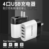 蘋果7手機充電器頭多口USB快充插頭多功能萬能安卓通用華為小米6 艾尚旗艦店