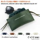 【Sayaka紗彌佳】極簡純色時尚雙層軟皮防水眼鏡收納袋
