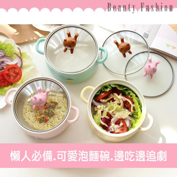 韓國卡通創意泡面碗帶蓋雙耳陶瓷碗可愛學生泡麵碗