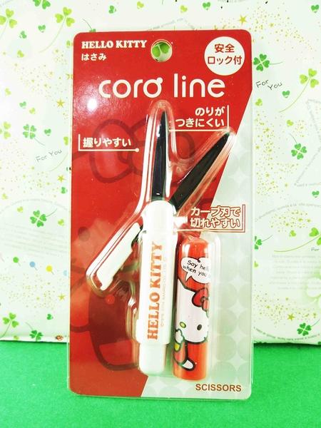 【震撼精品百貨】Hello Kitty 凱蒂貓~HELLO KITTY 攜帶型剪刀-紅白色