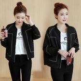 韓版休閒女短款外套bf風寬鬆棒球服小夾克棒球衫上衣 萬客居