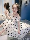 吊帶裙女童波點連身裙2020新款夏裝蛋糕裙中大童兒童洋氣吊帶公主裙裙子