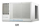 ↙0利率↙SANLUX三洋約4~5坪定頻窗型冷氣SA-L281FEA或SA-R281FEA【南霸天電器百貨】