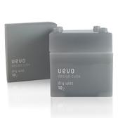 日本 提美 DEMI 卵殼膜彩色造型灰積木 髮蠟/髮臘 80g【UR8D】