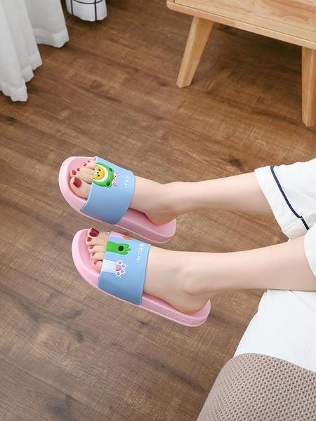拖鞋防滑外穿可愛