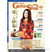 六弦百貨店 (86集)  木吉他譜 六線譜  吉他教學
