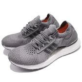 adidas 慢跑鞋 UltraBOOST X Clima 灰 白 透氣避震 回饋中底 運動鞋 女鞋【PUMP306】 CG3947