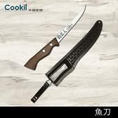 【魚刀】釣名人專業料理家用戶外用魚刀【禾器家居】餐具 1Ci0008
