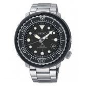 SEIKO 精工 Prospex 太陽能 防水 手錶 V157-0CX0D(SNE497P1)