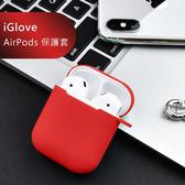 【WiWU】iGlove AirPods 矽膠保護套(紅)