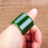 青鬆玉器新疆碧玉扳指戒指原礦和田玉碧玉滿綠扳指指環 男女款-Ifashion