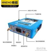 大容量鋰電池喚能鋰電池12V大容量12v120AH鋰電池戶外逆變器聚合物充電鋰電瓶 NMS陽光好物