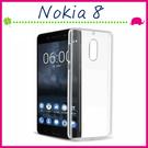 Nokia8 5.3吋 諾基亞8 透明手機殼 TPU背蓋 超薄保護殼 矽膠軟殼 防滑矽膠套 全包邊手機套 後殼