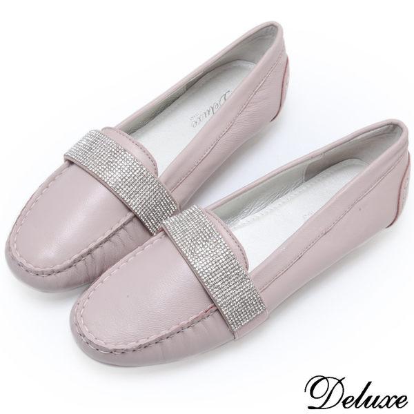 【Deluxe】全真皮優雅迷人水鑽休閒平底鞋(粉)