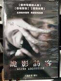 影音專賣店-Y89-061-正版DVD-電影【詭影訪客】-凱薩琳希基絲穆 吉莉安克萊兒 寇瑞艾德