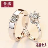 S925銀質情侶對戒男女一對簡約開口仿真結婚戒指鉆石鉆戒禮物 AW16480【花貓女王】