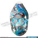 成人用面鏡+呼吸管組 (多色可選) CO-YA252611S【AROPEC】