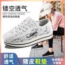歌牧斯2021春季新款透氣帆布鞋女韓版厚底休閑網紗鏤空蕾絲女鞋 快速出貨