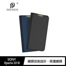 【愛瘋潮】DUX DUCIS SONY Xperia 10 III SKIN Pro 皮套 可立支架